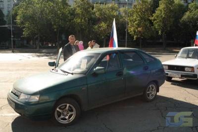 Автопробег-2