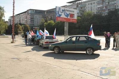 Автопробег-3