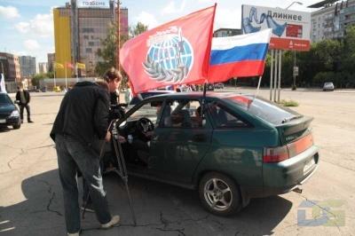 Автопробег-7