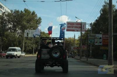 Автопробег-13